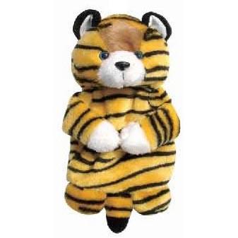 TERMOFOR S MOTIVEM-tygr 750 ml - zvìtšit obrázek