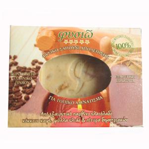 MÝDLO peelingové (ruèní výroba) 95g - zvìtšit obrázek