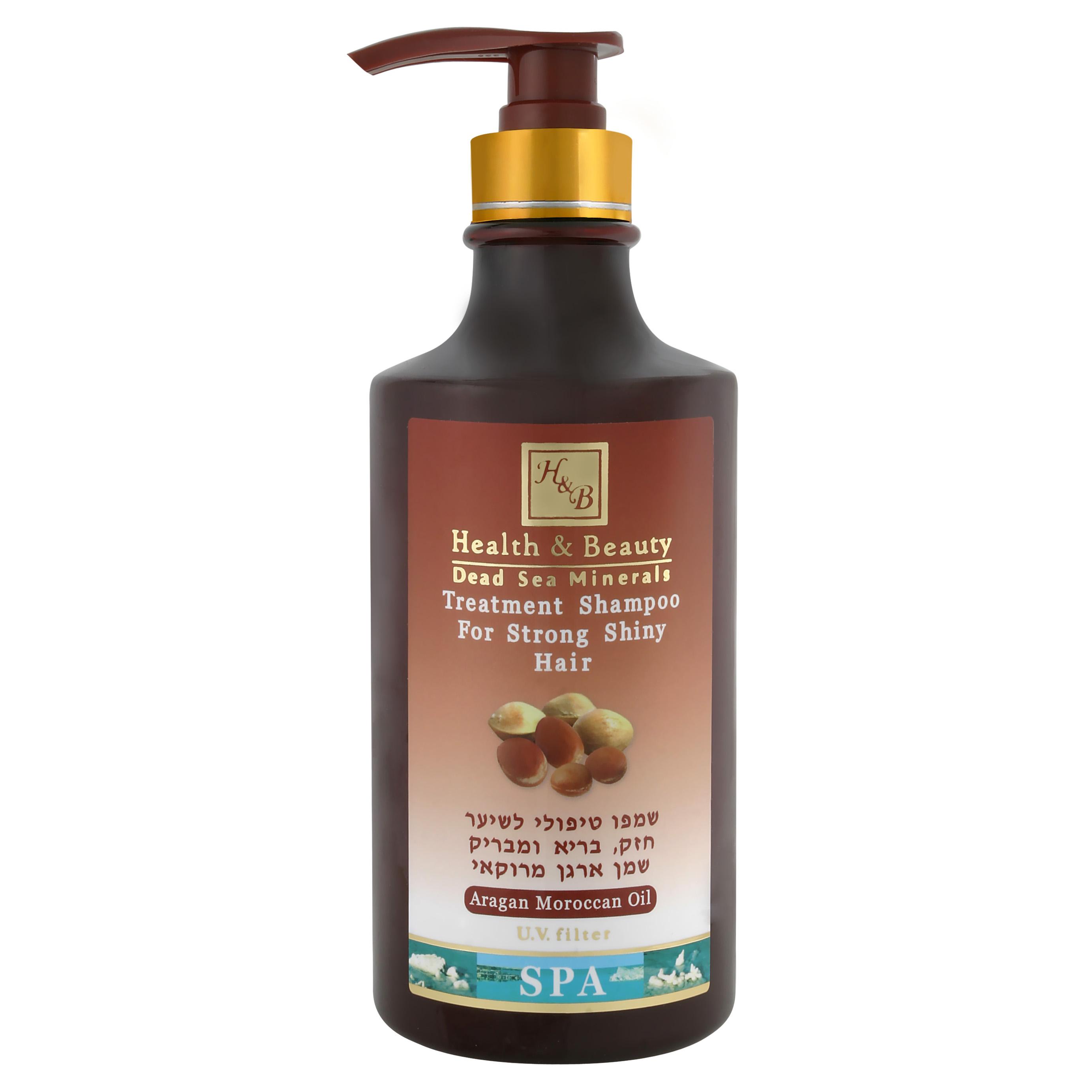 ŠAMPON s arganovým olejem 780 ml - zvìtšit obrázek